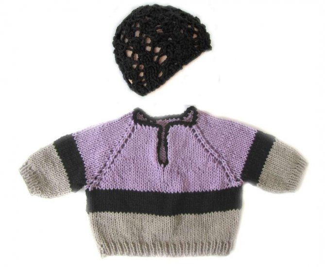 KSS Purple and Grey Cotton Sweater with a Hat (18 Months)